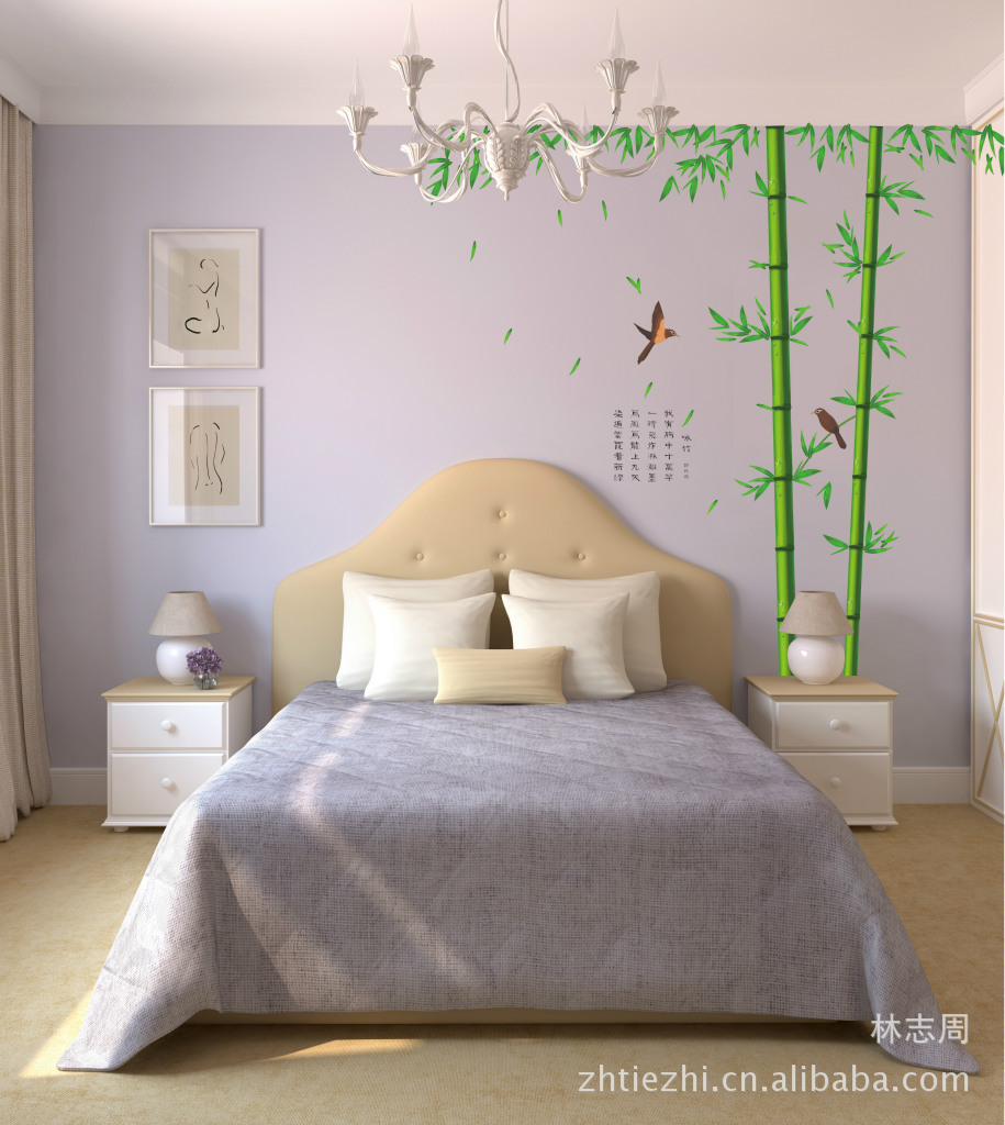 Large china bamboo wall stickers decals green tree plants vinyl large china bamboo wall stickers decals green tree plants vinyl wallpeper murals removable adult home livingroom bedroom decor in wall stickers from home amipublicfo Gallery