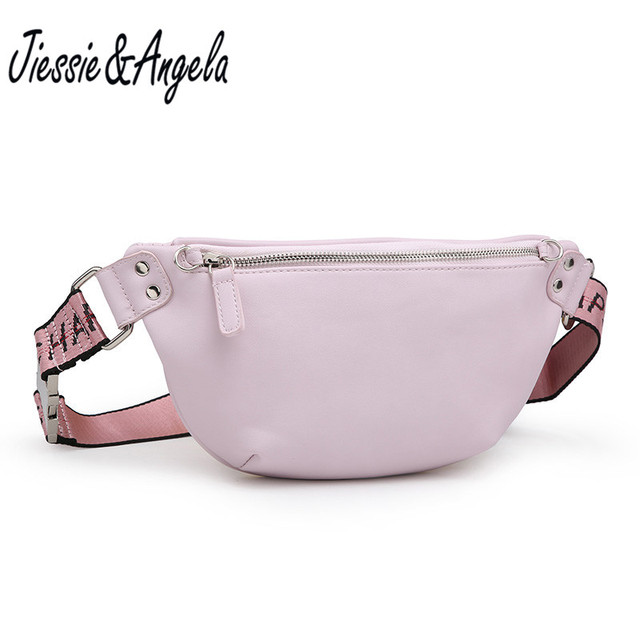 Jiessie & Angela PU Leather Women's Waist Bag Fashion Belt Bag Waist Pack Female Fanny Pack For Girls Travel Chest Bags