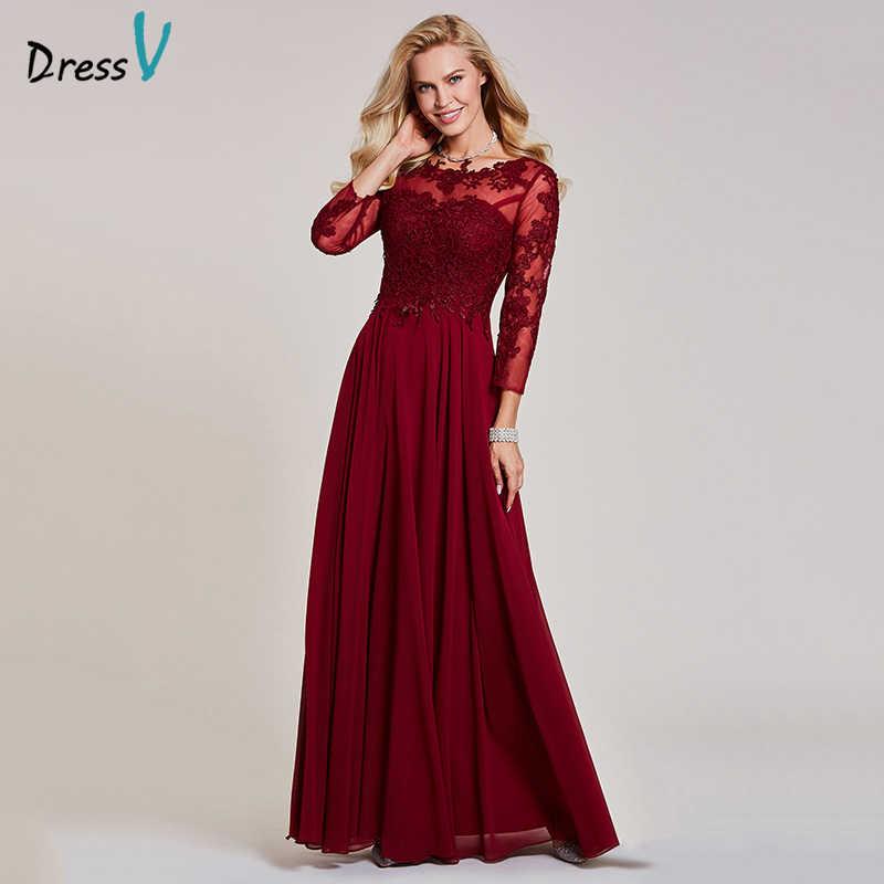 a48c55b00e5 Платье бордовое недорогое вечернее платье с овальным вырезом трапециевидной  формы