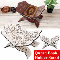 28x20x15cm Quran Muslim Wooden Book Stand Holder Decorative Shelf Removable Ramadan Allah Islamic Gift Handmade Book Decoration