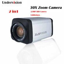 AHD 1080P 960P box camera All in one 30X 3-90mm zoom box Camera WDR  Auto  IRIS DSP zoom Camera