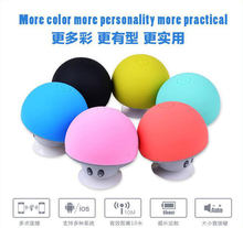 2019 Mini Wireless Mushroom 4.1 Bluetooth Portable Speaker Mini Small Stereo Hands free for Mobile phone with Mic Suction Cup(China)