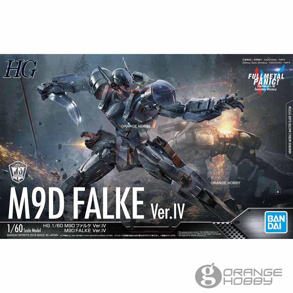 OHS Bandai Full Metal Panic 1/60 M9D Falke Ver. IV Assembly Plastic Model Kit