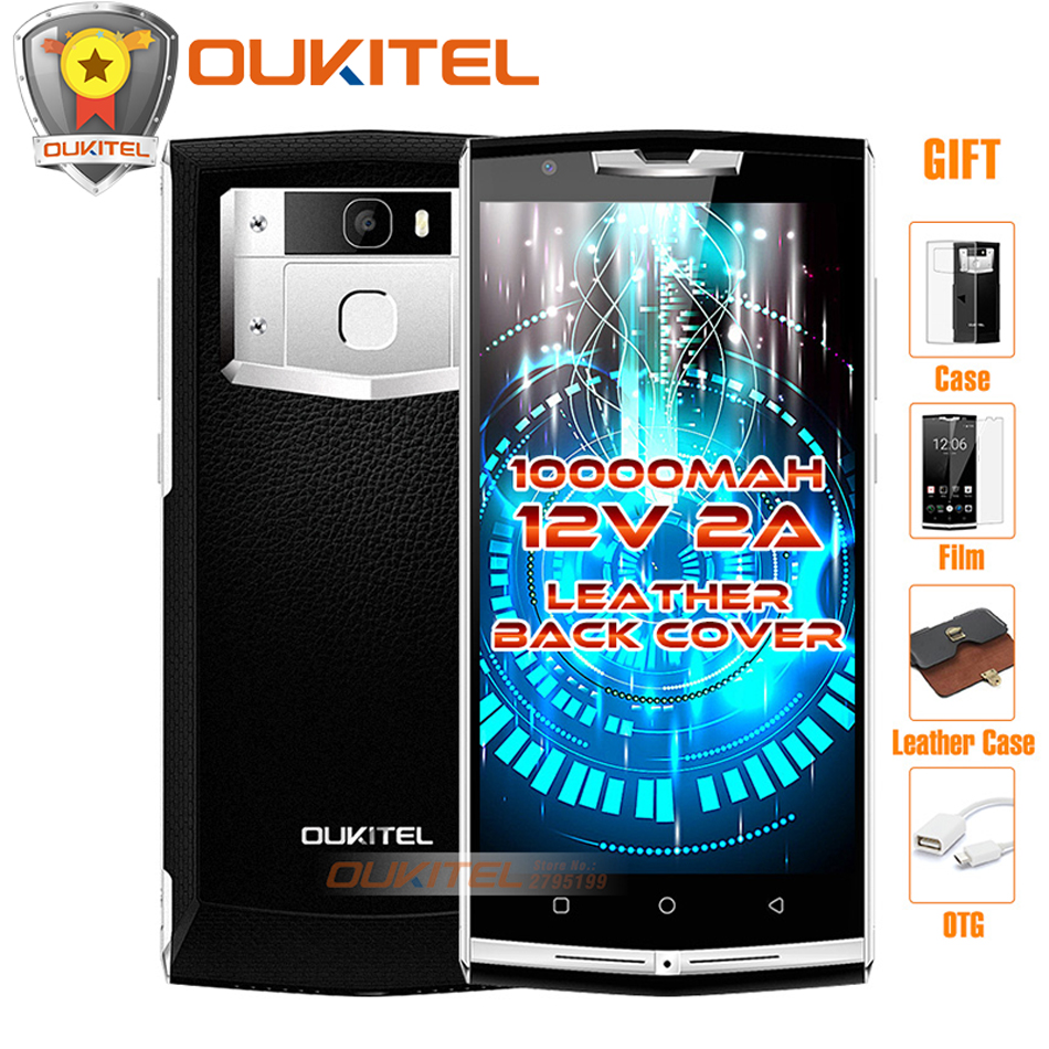 Oukitel K10000 Pro smartphone 10000mAh Android 7.0 12V/2A Quick Charge 5.5 Inch FHD 3GB RAM+32GB ROM 13.0 MP 4G LTE Mobile phone