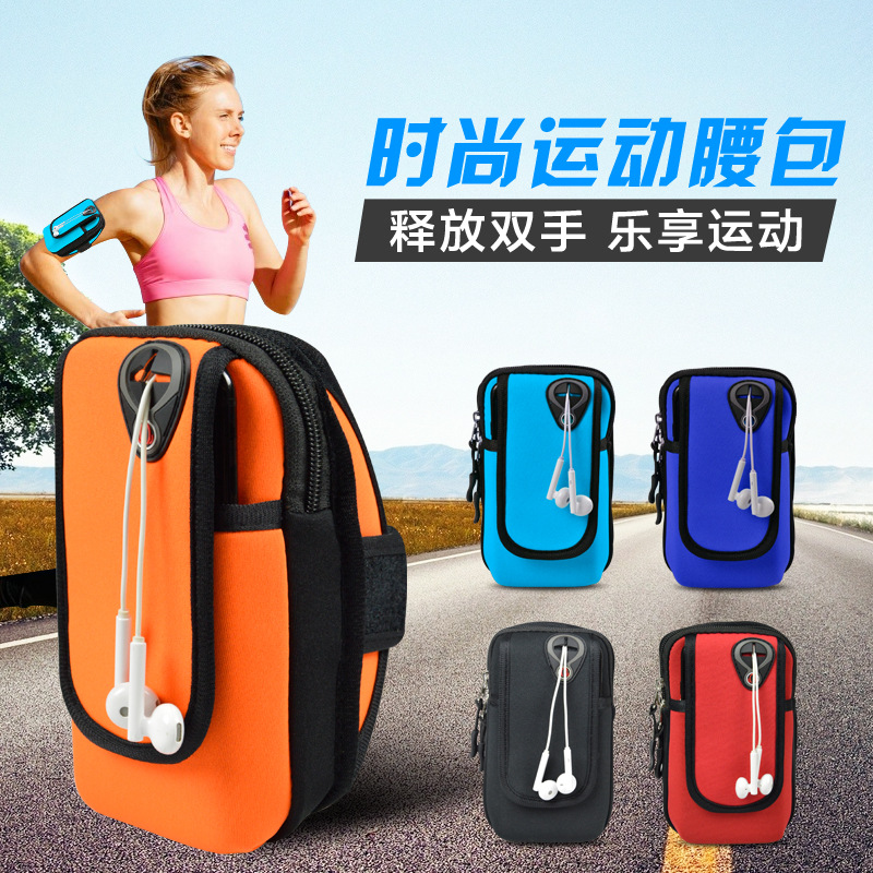 Hot Selling Sports Running Armband Bag Case Cover Cases For Xiaomi Redmi Note 2 3 4 5 Pro Plus cover Sport Phone Arm pou