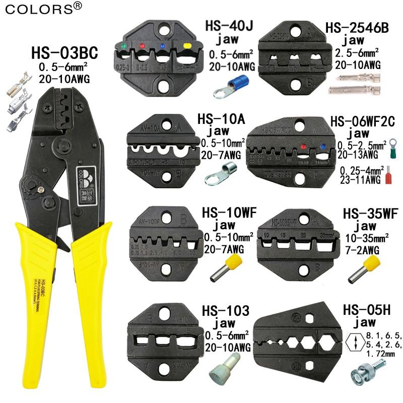Crimpen zangen HS-03BC 8 backe für stecker/rohr/insuated/nicht isolierende/crimpen kappe/koaxialkabel terminals kit 230mm clamp werkzeuge