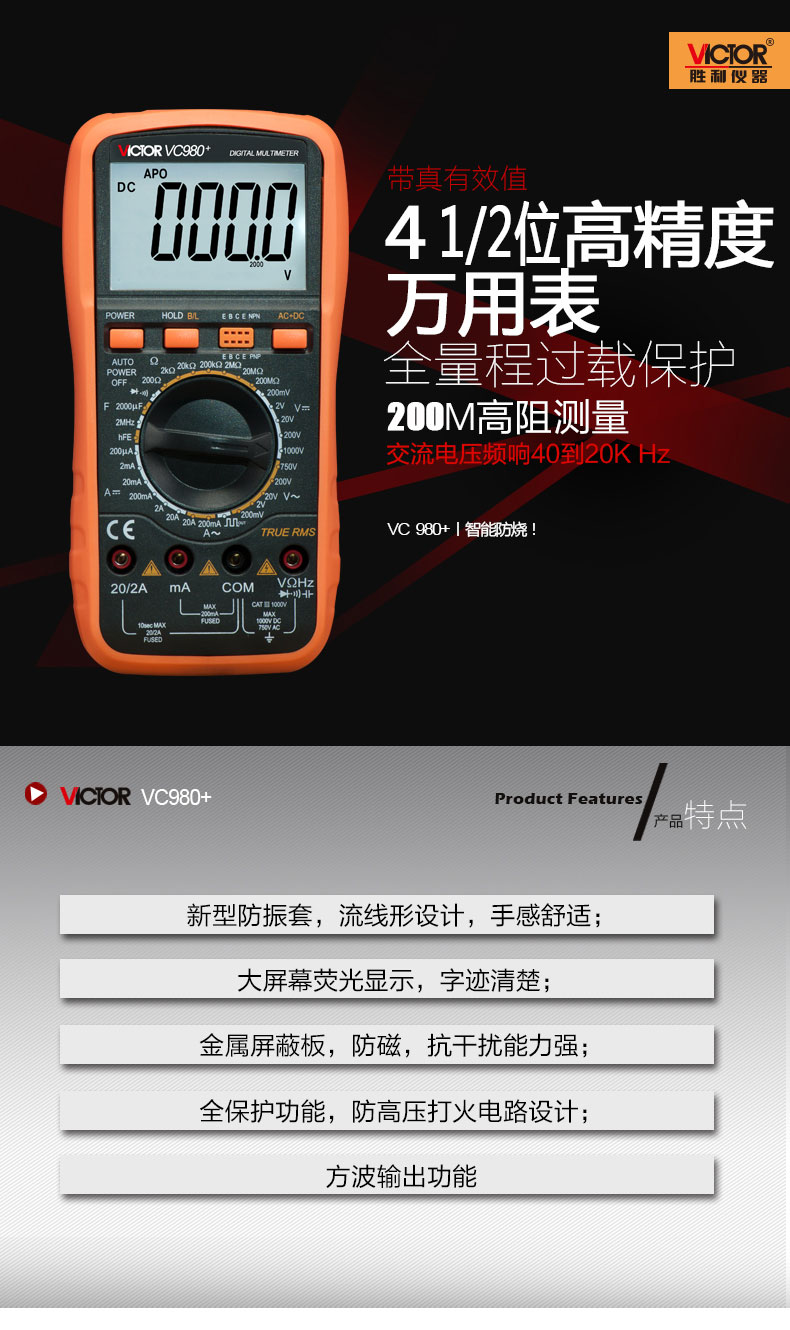 VICTOR VC980+ T-RMS Digital Multimeter Handheld Autoranging Electronic Instrument with Large LCD Display