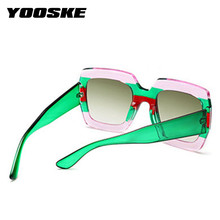 YOOSKE Oversized Square Sunglasses Women Brand Designer Clear Lenses Sun Glasses Female Three Colors Big Frame Party Eye Glasses