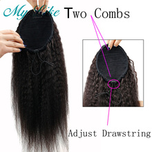 MY Like Brazilian Remy Human Hair Drawstring Ponytail Natural Black Kinky Straight Ponytail Clip in Hair Extension for Women