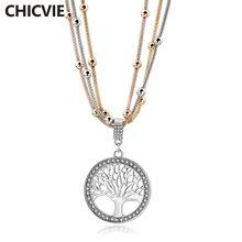 Многослойное ожерелье и кулоны chicvie женское с витриной для