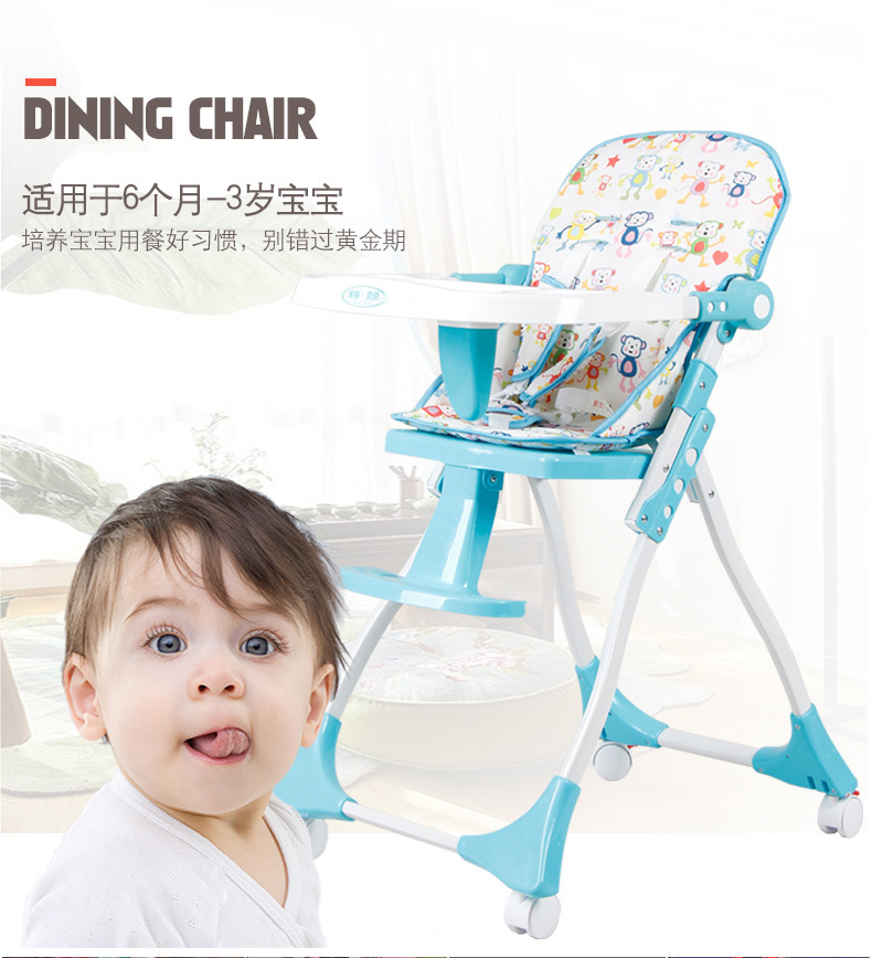 toddler chair booster seat stool hong kong free installation multi function baby portable folding dining table children eating sku 32867109699