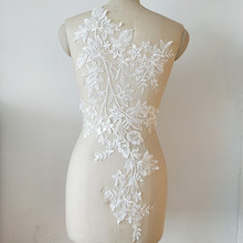 1/2 Pieces Large Laces Appliques Bridal Corded Lace Applique Motif Fabric With Sequins Sew on Wedding Dress 43x73.5cm