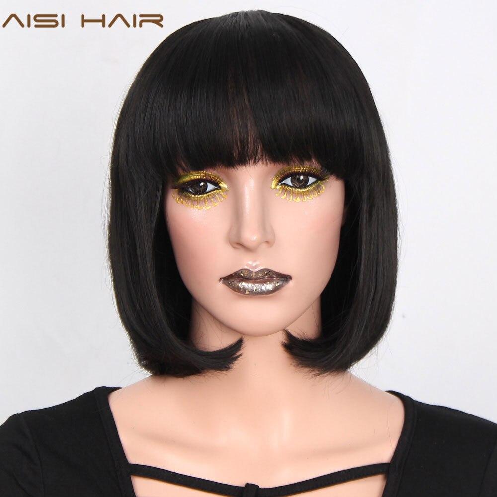 AISI HAIR SyntheticWig 12 tums Black Bob Short Black Paryk För - Syntetiskt hår