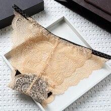 Sexy Seamless Underwear Transparent Panties for women