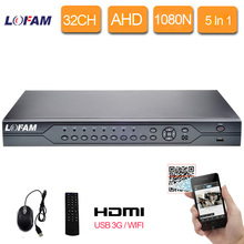 LOFAM Гибридный CCTV безопасности 32CH 1080N AHD DVR цифровой видеорегистратор HDMI 1080P NVR HVR 5 в 1 сетевой видеорегистратор P2P/CMS вид