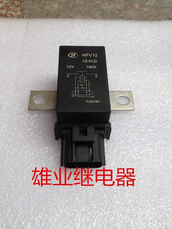 HFV12-12-H-D-12VDC