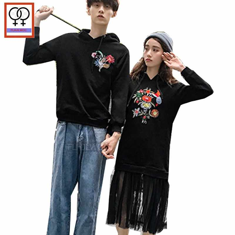 799598df01 Matching Couple Hoodies Sweatshirts Pullovers Lovers Clothes Christmas  Valentine s Day Date Wear Sheer Black Hoodies Dress