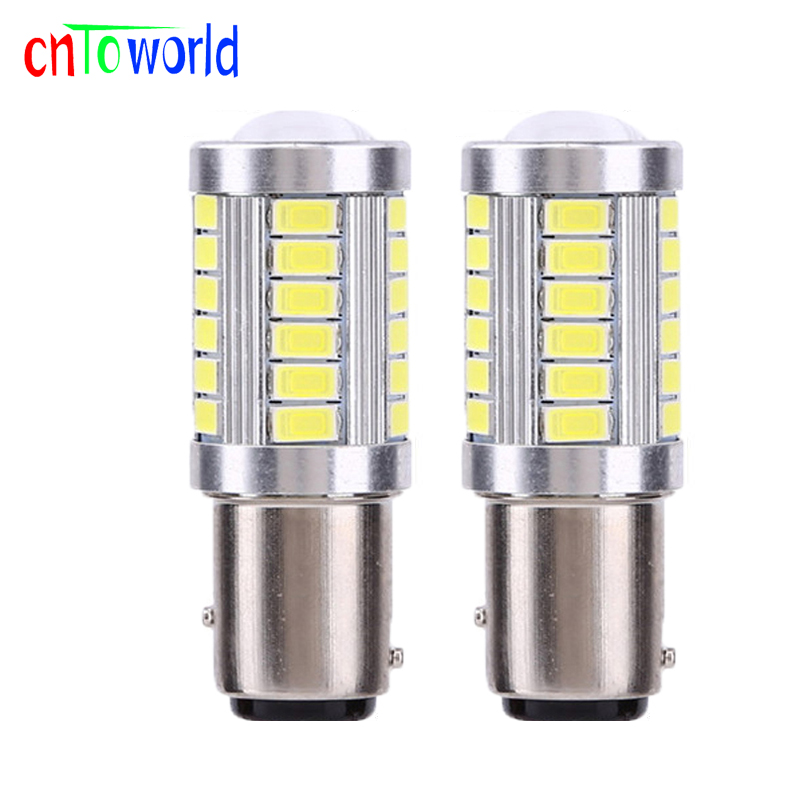 2x S25 P21/5W 1157 BAY15D BAZ15D 5630 33 SMD 5730 LED Car Brake Lights Tail Lamps Auto Led Bulb Light Red Yellow White DC12V