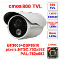 Free shipping infrared white bullet camera 800tvl cctv with ir-cut single lamp array outdoor waterproof security z20c