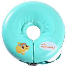 2017 Haute qualité sécurité bébé n'a pas besoin gonflable flottant vert anneau autour du cou rond flottant anneau jouet bébé de natation piscine