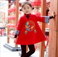 Baby Girl Long Sleeved Cheongsam Dress Chinese Style Children S Clothing 2018 Winter Fine Embroidery New