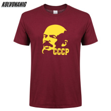 The Soviet Union Great Communist CCCP Lenin Print T-Shirt Summer 2019 Short Sleeve O-Neck Cotton Men's Clothing Unisex Tee Shirt the soviet union great communist cccp marx engels lenin printed t shirts men oversized cotton short sleeve tees tops harajuku