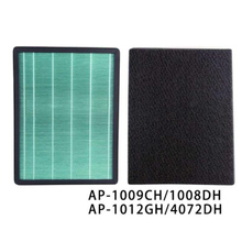 Carbon Fiber Purifier kit Assembly Filter Replacement For COWAY Air Purifier AP-1009CH Home High Quality Durable