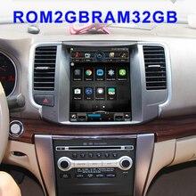 10,1 дюймов RAM2GB автомобильный радио мультимедиа 2 din DVD видео плеер навигация gps Android для Nissan Teana j32 2008-2013