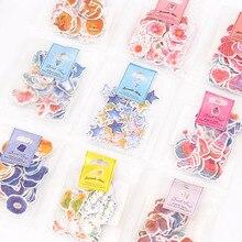70 pcs/lot(1 bag) DIY Cute Kawaii Romantic Heart Star Crafts and Scrapbooking Sticker For Decoration Student 552