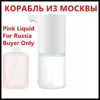 https://ae01.alicdn.com/kf/HTB1I7RVX.zrK1RjSspmq6AOdFXaA/In-Stock-xiaomi-Mijia-Foaming-Hand-Dispenser.jpg