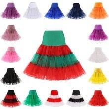 26 Vintage Short Wedding Petticoat 50s Retro Underskirt Swing Rockabilly Fancy Net Tutu Skirt Accessories