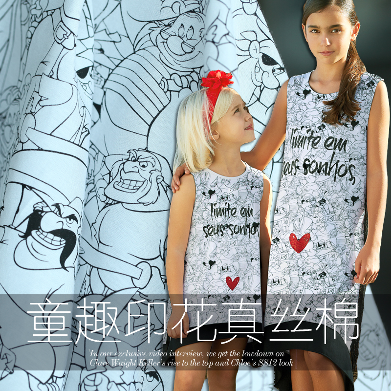 110cm wide mattress cartoon printing silk cotton fabric parenting cloth cloth summer dress clothes image
