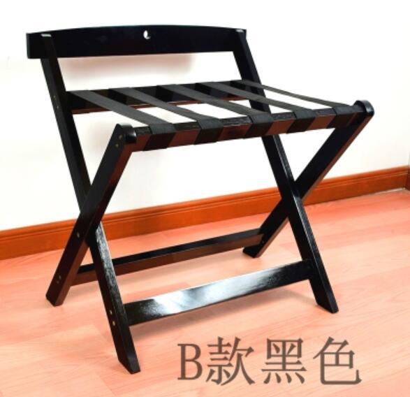 Многоцелевой твердой древесины складной гостиничная багажная полка багажная вешалка для хранения домашнего товара Полка багаж - Цвет: black