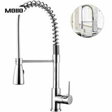 MOIIO Solid Brass Kitchen Faucet Single Handle Sprayer Lead Free  Pull Down Swivel Spout Kitchen Sink Faucets  home improvement uythner gold polish swivel spout kitchen sink faucet pull down sprayer fashion design bathroom kitchen hot