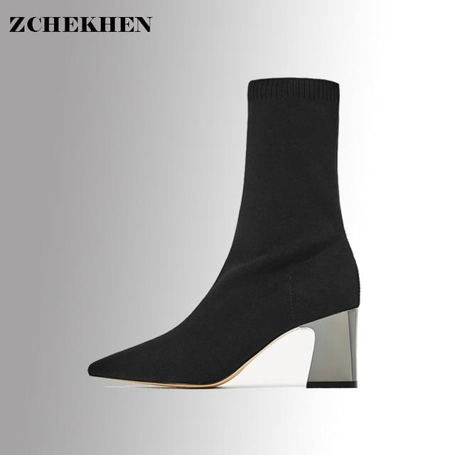 De moda Kardashian tobillo elástico calcetines Botas de tacón alto y ...