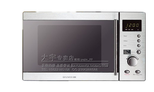Daewoo microwave oven kqg 8b4r 23l fashion appearance-in Microwave