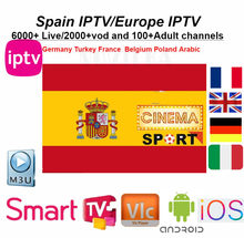 Sapin IPTV Subscription Rocksat France UK German Arabic Netherlands Sweden French Poland Portugal Smart TV IPTV M3U 6000 Live(China)