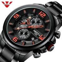 NIBOSI Men Watch 2018 Fashion Mens Watches Top Luxury Brand Business Quartz Watch Men Sport Waterproof Big Dial Clock+Gift Box