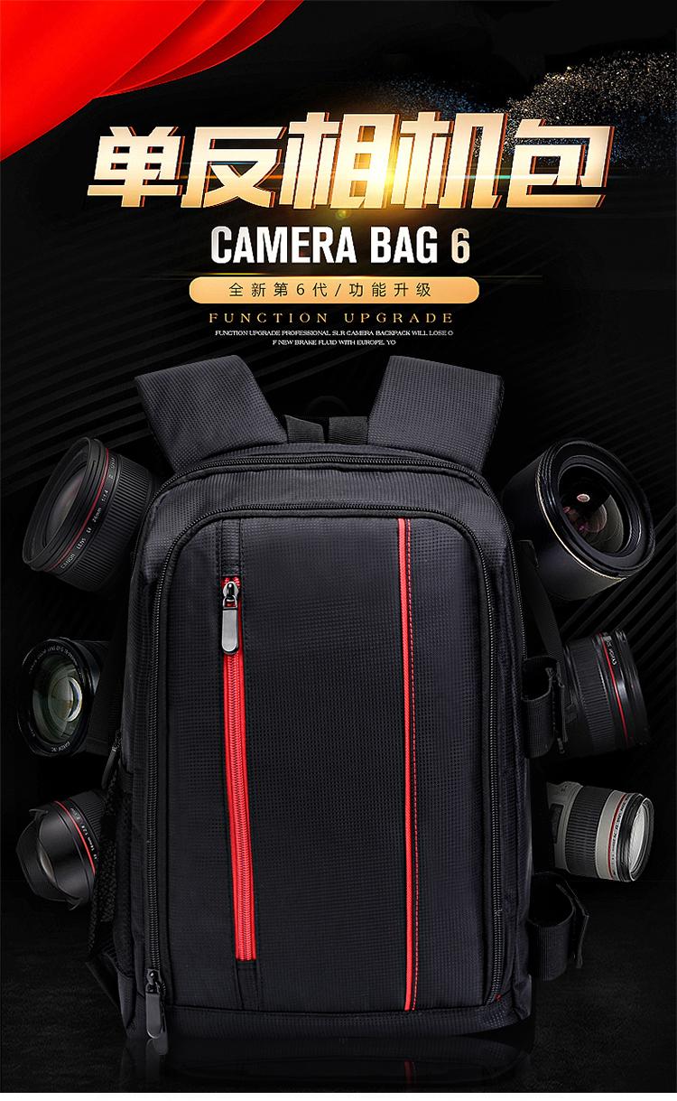1x Camera bag. 1x Rain cover. 1 01 1 04. HTB16TL8bekJL1JjSZFmq6Aw0XXaf456 9e89228619e56