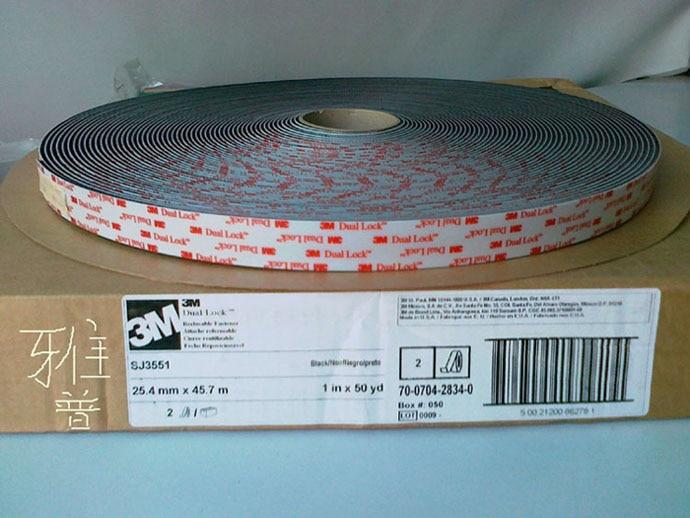 Free Shipping  25.4mmx45.7m 3M SJ3551 Black Dual Lock self adhesive tape Type 250 3M Dual LOCKFree Shipping  25.4mmx45.7m 3M SJ3551 Black Dual Lock self adhesive tape Type 250 3M Dual LOCK