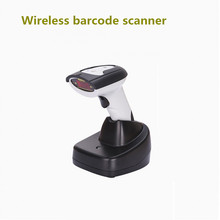 3900 Wireless barcode scanner with base charger and receiver in one barcode reader bar code gun for warehouse supermarket