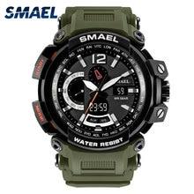 SMAEL Senderismo Marca Hombres Relojes Reloj Hombre Militar Del Ejército Deportes LED Digital reloj de Pulsera relogio masculino de Natación Al Aire Libre esportivo
