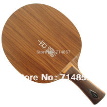 Yinhe / Млечный Путь / Galaxy ШП-50 (палисандр Нано 50) настольный теннис / пинг-понга лезвия