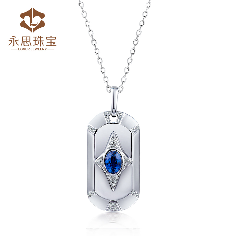 099ct natural blue sapphire pendant with white gold dia sapphire men pendant 1 aloadofball Gallery