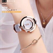 Fashion GUOU Women's Clocks Ladies Luxury Bracelet Wrist