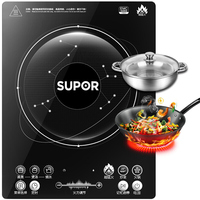 Induction Cooker The Whole Plate Touch Electromagnetic Range