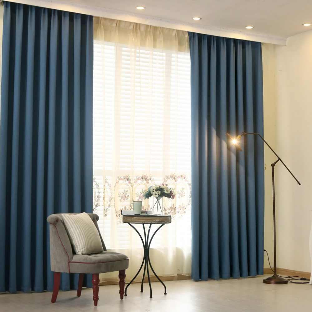 Napearl 1 peça cortina moderna simples cor sólida sombra blackout sala de estar cortina da janela do painel porta cortina quarto varanda