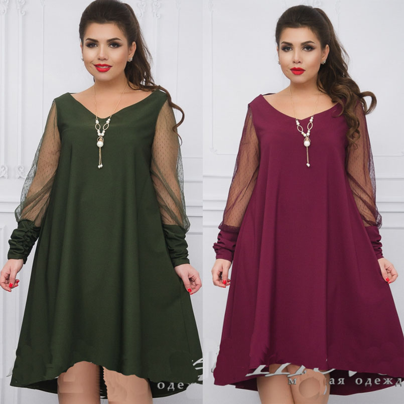 2018 Spring Autumn A Line Dresses Sexy Fashion Plus Size Net Sleeve Midi Dress Sexy Party Loose Waist Women's Clothing 2XL-6XL