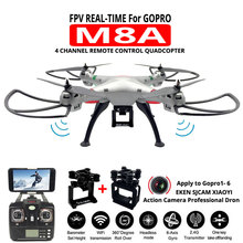 M8A FPV RC Drone Helicopter With Gimbal For Gopro5/6 EKEN SJCAM XIAOYI Action Camera Professional Dron VS SYMA X8  X8HG RC Drone