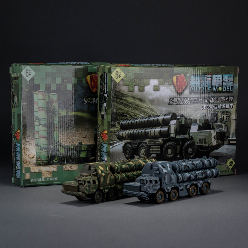 Russia S-300 Air Defense Missile Systems Transport Launching Vehicle 1:72 Plastic Assembled Puzzle Military Model Toys